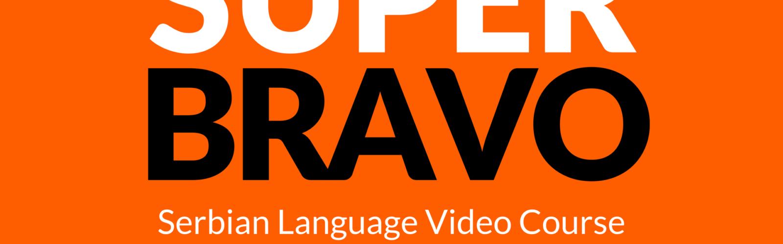 free serbian language video course