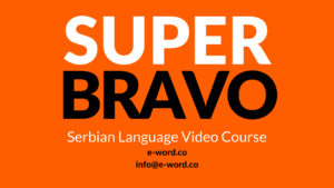 free serbian language video course